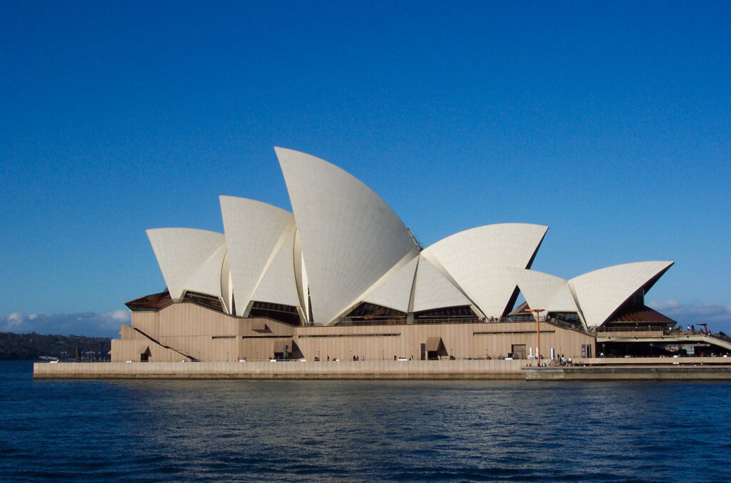 Sydney Opera House, Joan Sutherland Theatre, NSW